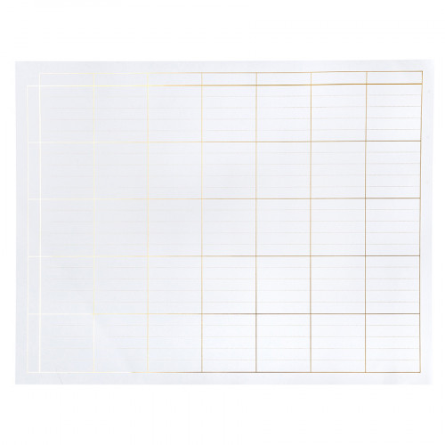 Poster Board Papier affiche Calendrier Vierge Or - 56 x 71 cm