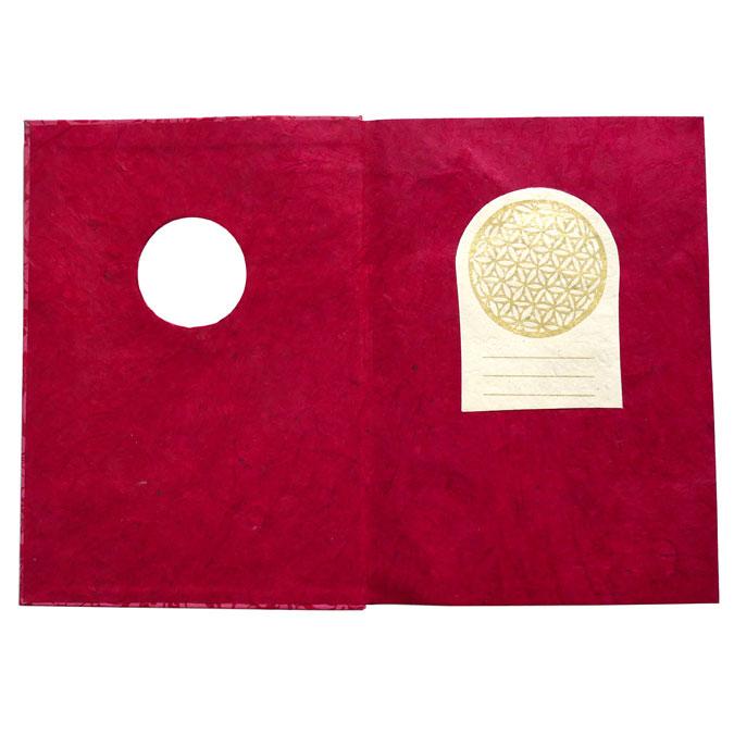 Carnet Exlibris ligné 15 x 21 cm - design aléatoire