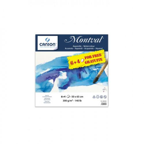 Papier aquarelle Montval 50 x 65 cm - 300 g/m² - 10 pcs