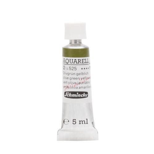 Peinture aquarelle Horadam 5 ml extra-fine 525 - Vert olive jaunâtre