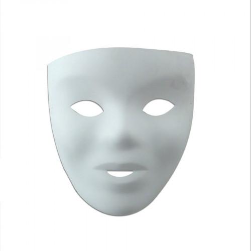 Masque Enfant - Fin Visage Neutre