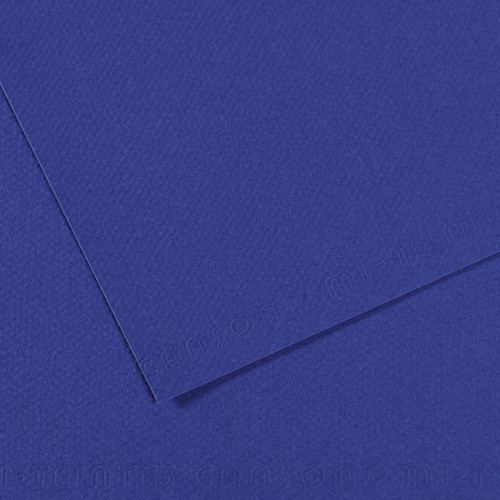 Feuille de papier A4 Mi-teintes 160 g/m² 431 - Gris Chiné