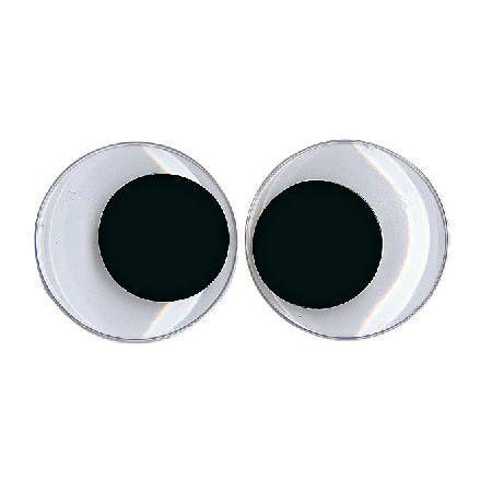 Yeux avec pupilles mobiles - Ronds noirs 20 mm