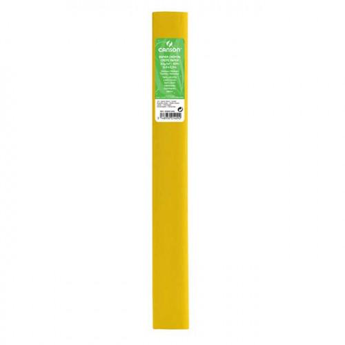 Papier crépon 32 g/m² - Jaune citron - 0,5 x 2,5 m