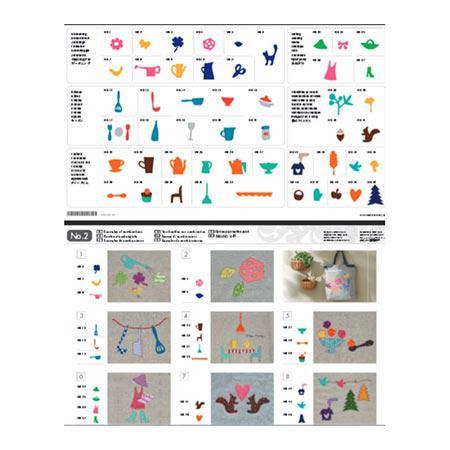 ScanNCut - CD-Rom No 2 - Collection de motifs d'appliqué