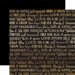 Love Story Foil